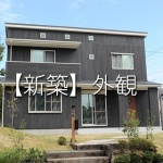 Sコレクションの施工ギャラリー:新築住宅外観