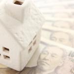 【家づくりのお金】建築工事費について