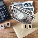【家づくりのお金】消費税率10%へ!増税に伴う住宅取得支援策②~すまい給付金の拡充~